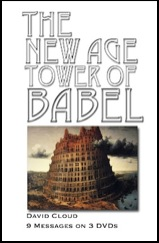 New Age Tower of Babel.