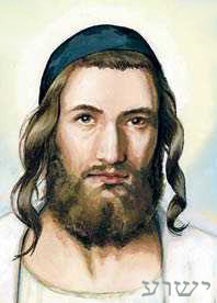 Yeshua ha moshiach